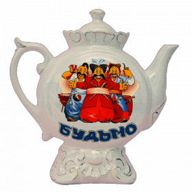 """Музыкальный фарфоровый чайник """"Казаки. Будьмо!"""""""
