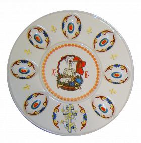 "Фарфоровая пасхальная тарелка 270мм ""Пасха декор 3"""