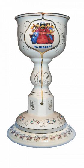"""Свето-музыкальный фарфоровый кубок большой """"Запорожские казаки. На щастя!"""""""